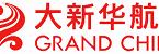 Grand China Air Cargo Tracking