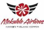 mokulele-airlines-tracking