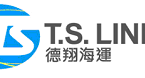 ts-line-cargo-tracking